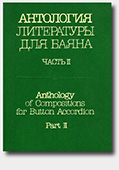 click to go to page - Anthology of Compositions for Button Accordion. Part II