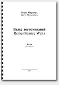 Borys Myronchuk. Remembrance Waltz - for Accordion (Bayan)