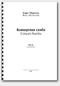 Borys Myronchuk. Concert Samba - for Accordion (Bayan)