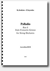 Accordion sheet music  Scores, notes, partitions for